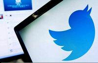 Twitter shares jump on talk of Apple TV tie-up