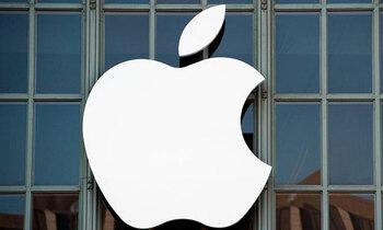 Bz01 tech apple web 350x210