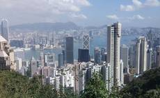 Hong Kong bans former Goldman banker for life: 1MDB scandal