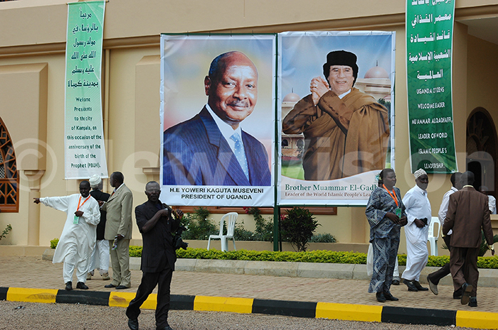 ld ampala ational mosque  nlarged pictures of uammar addafi alongside resident useveni portrait 190308 1