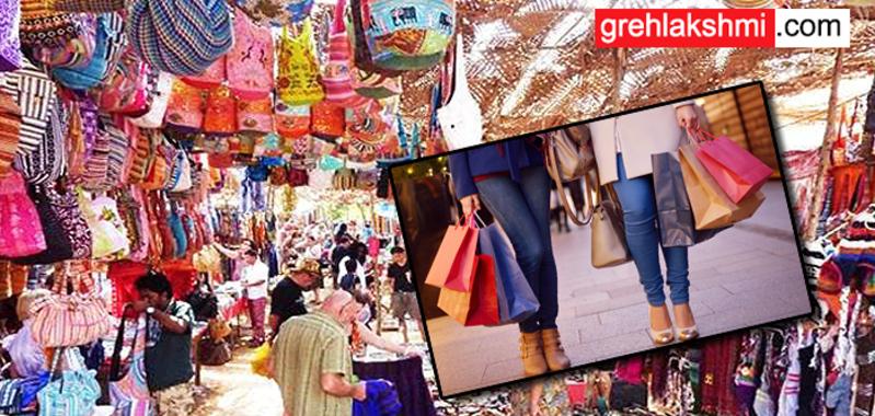 शॉपिंग करने के लिए दिल्ली के इन 5 सस्ते मार्केट में जरुर जाएं