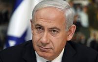 Israeli polls see Netanyahu ahead, but many still undecided