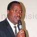 US to support Ugandan innovations