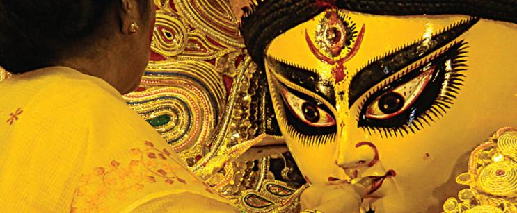 दुर्गा शब्द ...