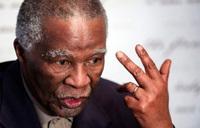 Mbeki in Uganda for a conference on governance