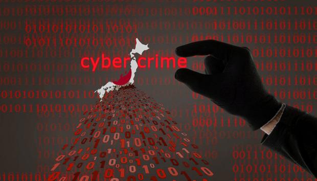 cybercrime-japan