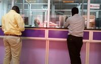 Bank of Uganda cuts benchmark CBR to 11%