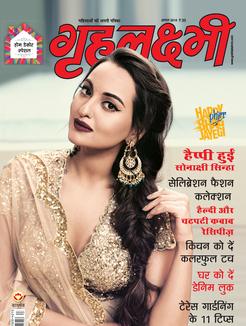 Magazine-Subscription