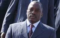 DRC releases list of M23 amnesty beneficiaries