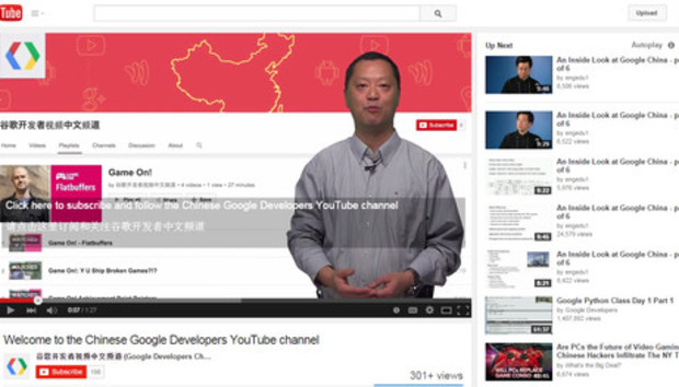 google20china20dev500