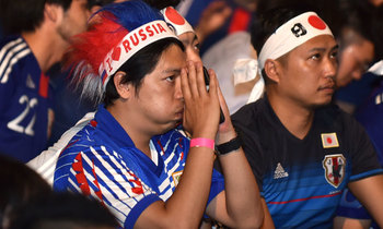 Japan world cup 350x210