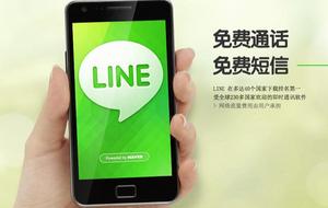 line500