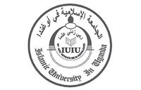 Notice from Islamic University in Uganda