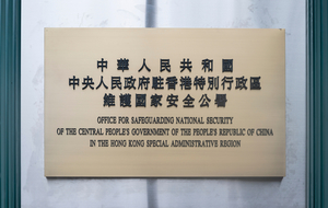 Could Hong Kong's security law accelerate the global splinternet?
