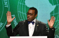 AfDB launches 'INNOPitch' contest to promote gender equality