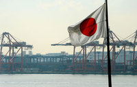 Japan to conduct first major survey on racism