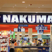 Nakumatt sued over sh39m debt