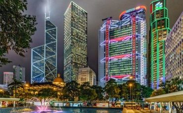 HSBC Private Bank to hire 240 by 2019 in global wealth push