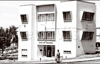 Did you know that Bank of Uganda was established in 1966?