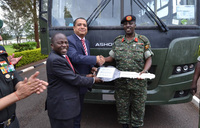 UPDF gets bus donations