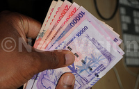 Ugandan shilling projected to weaken