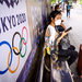 'Don't sacrifice lives': doubts grow in Japan over Tokyo Olympics
