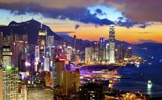 Hong Kong's SFC registers 20% rise in license applications