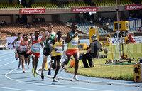 World U18: Ugandans qualify for 1500m final
