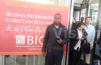 Easter Sunday in Beijing