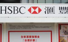 HSBC to continue hiring Asia wealth staff despite heavyweight departures