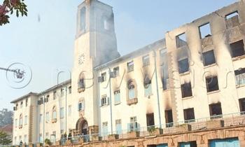 Makerere university main building 350x210