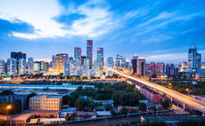 Man Group launches first onshore investment strategy in China