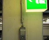 exit-s