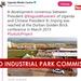President Museveni commissions Tororo industrial park