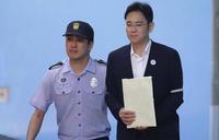 Jailed Samsung heir appeals against conviction