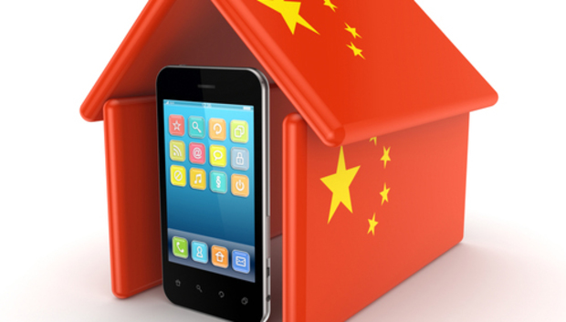 iphone-in-chinese-house