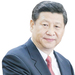 President Jinping's tips on how to be a great leader