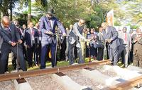 Uganda needs integrated transport system