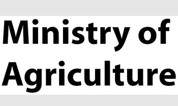 Min of agric use logo 350x210