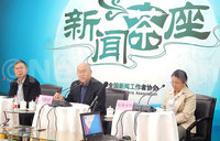 Chinese scholars call out Dalai Lama over 'separatist' stance
