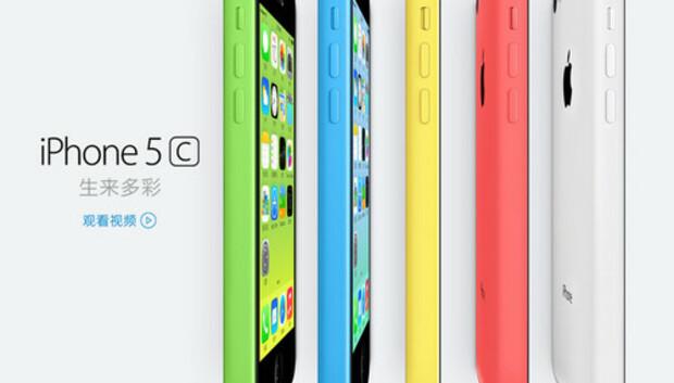 iphone205c20china500