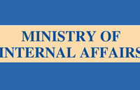 Notice from Ministry of Internal Affairs