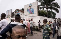 US embassy in DR Congo warns of 'possible terrorist threat'