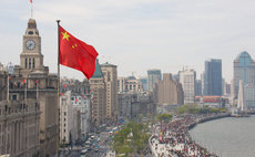 China to delay new rules for wealth management products