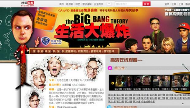china20big20bang20theory500