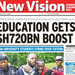 Today in New Vision