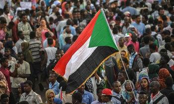 Sudan p k 350x210