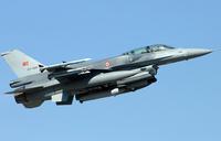 Turkey bombs Kurdish forces in northeast Syria