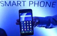 Hackers turning smartphones into slave armies