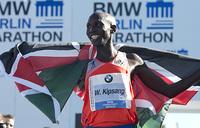 Kenya''s Kipsang breaks marathon world record